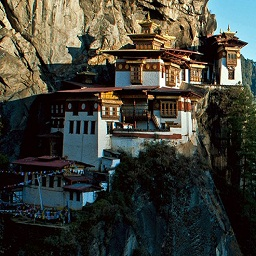 Glimpse of Bhutan (5 Nights/ 6 Days)